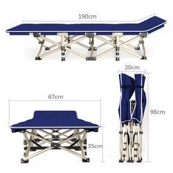 Tragbare Leichte Falten Bett Outdoor Camping Reise Liegestühle Krankenhaus Mittagessen Hause Büro Nickerchen Faltbare Bett Liegen