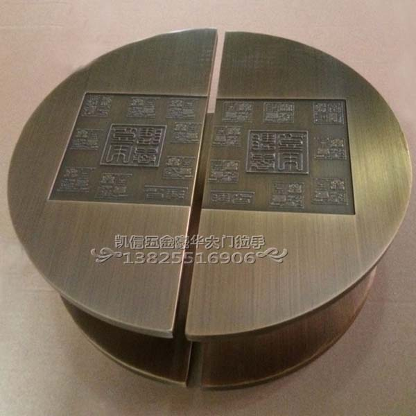Custom lettering half glass door handle door handle door handle Chinese antique handle european modern bronze doors handle chinese antique glass door handle door handle carving