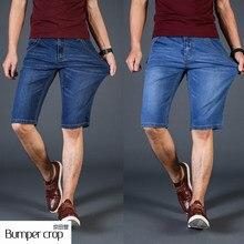 fe94f725a31 Распродажа Knee Jean Shorts - товары со скидкой на AliExpress