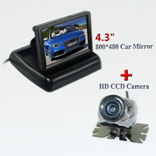 Universal 170 wide anlge car rear view camera glass lens and foldable car reversing monitor hd lcd display use for all cars
