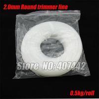 Brush cutter Strimmer Trimmer nylon trimmer lines 2.0mm 0.5kgs