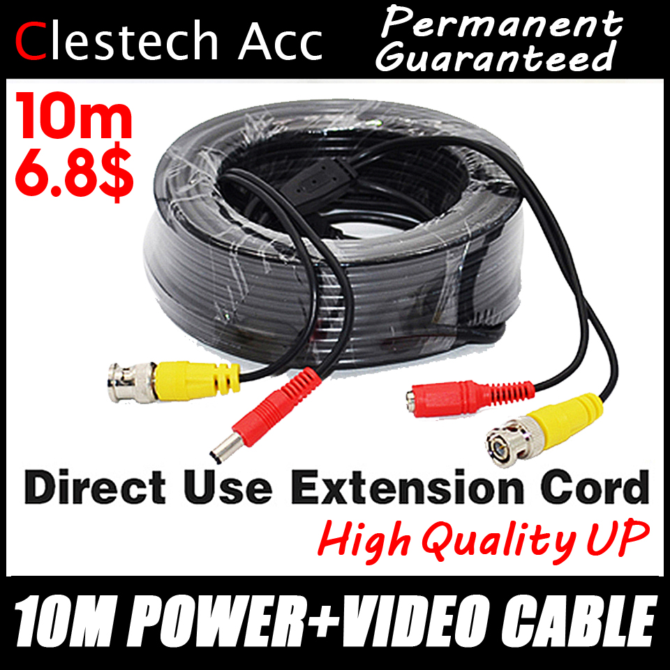 Good Quality 10M WIRE Video Power Cables Camera Extend Wires For CCTV DVR Surveillance System With BNC DC Connectors Extension