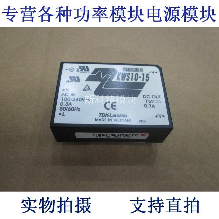 KWS10 15 LAMBDA AC DC power supply module