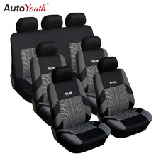 7PCS Track Detail Style Car Seat Covers Set Polyester Fabric