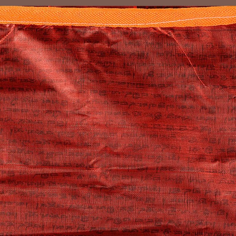 Buddhist Sutra Flags 20 Pcs Set 5