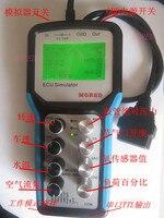 Автомобильная ЭКЮ, БД симулятор, OBD2 развития, Тестирование инструменты для отладки и производства БД устройств