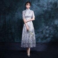 Modern Qipao Wedding Chinese Traditional Dress Married Elegant Slim Women Vestidos Lace Embroidery Cheongsam Satin Dresses