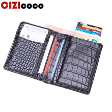 Cizicoco 2019 New Style RFID Card Holder Blocking Metal Wallet Single Box Minimalist Aluminium Package For Men