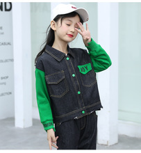 Girlssuit Autumn Suit New Korean Version Girls Jeans Childrens Sports Fashion Two Sets