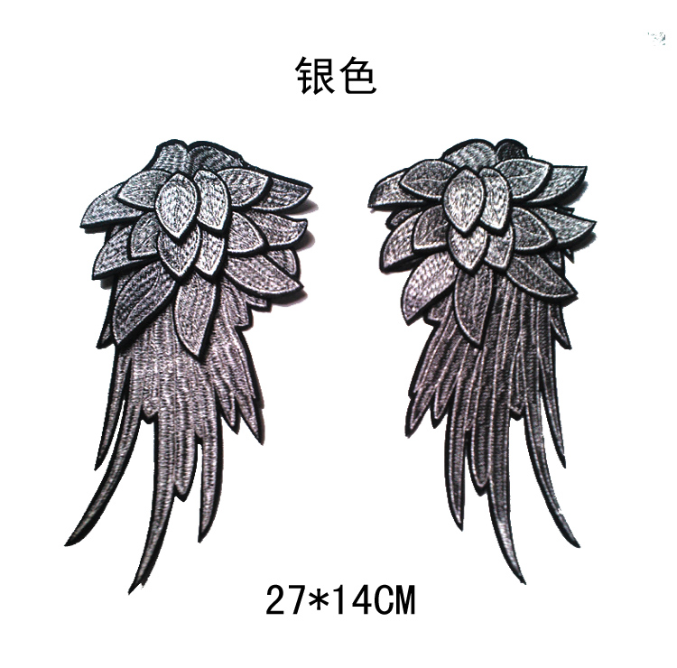 2Pair 27*14CM Silver Wing 3D Embroidered Water Soluble Fabric African Lace Patch Guipure Applique Sew Cloth Dress Accessory Diy