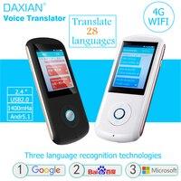 Одновременных голосовых переводчик Двусторонняя 2,4 hd экран обучения машинного перевода voice translation машина smart интерпретации