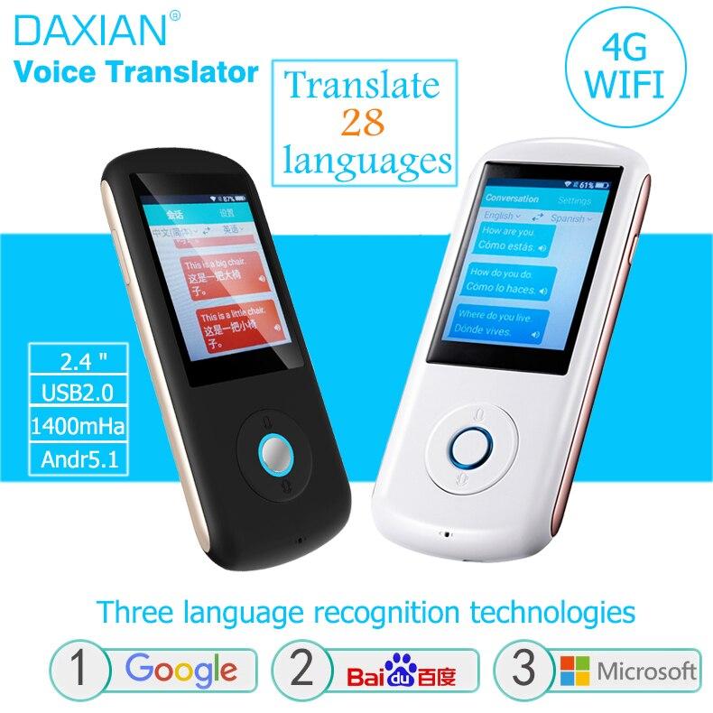 Simultaneous voice translator two way 2.4 hd screen learning machine translation voice translation machine smart interpreter