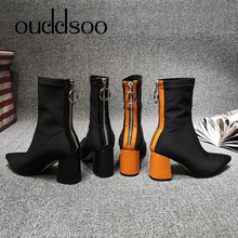 ODS 2019 Orange Boots Pointed Toe For Womens Stretch Knit Ankle Booties Mujer High Heel Shoes Woman Fashion Bota Feminina