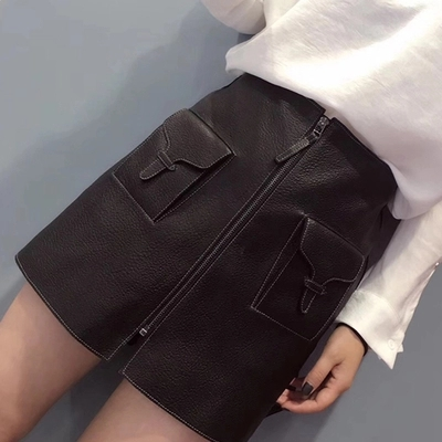 High Waist Slim A-line Wrap Hip Skirt