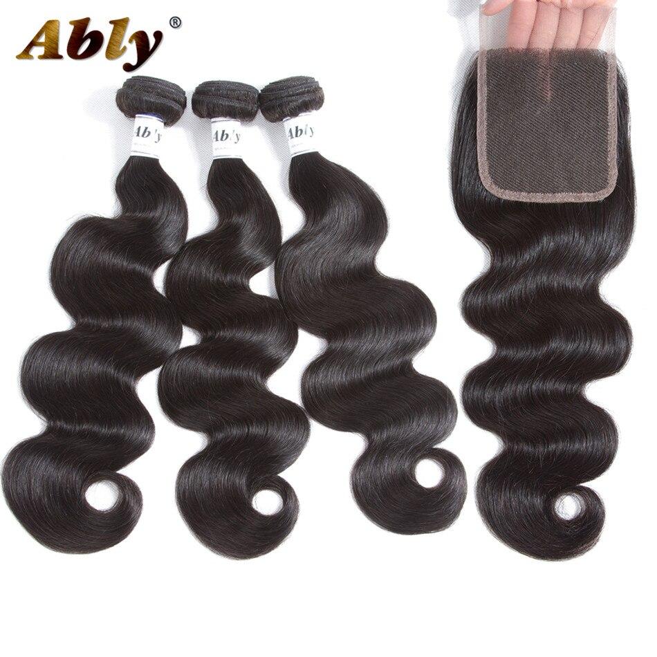 Перуанские тело волна волос 3 Связки с закрытием 100% человеческих волос Weave Связки Natural Цвет перуанский Девы волос с закрытием