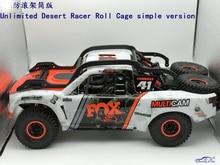 Jaula de rollo de material importado para 1/7 TRAXXAS UDR UNLIMITED DESERT RACER
