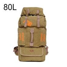 80L Большая вместительная уличная сумка, рюкзак для альпинизма, походный рюкзак для путешествий, альпинизма, спортивные рюкзаки для верховой езды, сумка для багажа