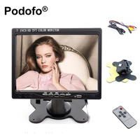 7 HD 1024 600 TFT LCD Screen Display HDMI VGA Input DVD VCR Car Rear View