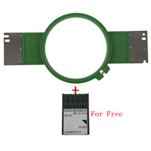12pcs Reasonable price Tajima GREEN Hoops 180mm Round shape Total Length 395mm embroidery machine
