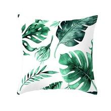 Funda de almohada decorativa con estampado de hojas verdes, suave y cómoda, cuadrada de poliéster, para sofá y dormitorio