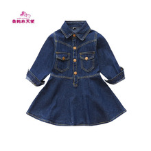 New Arrival Girls Denim Dresses 2017 Spring Autumn Fashion Kids Long Sleeve Denim Dress Casual Girl Clothes 4 6 8 10 12 13 Years 2017 new arrival spring page 6