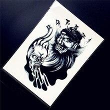 1PC Cool Three Kingdoms Black Temporary Tattoo Men Body Art Arm Sleeve Tatoo HAQ-H853 Skull Insipre Warrior Fake Tattoo Stickers