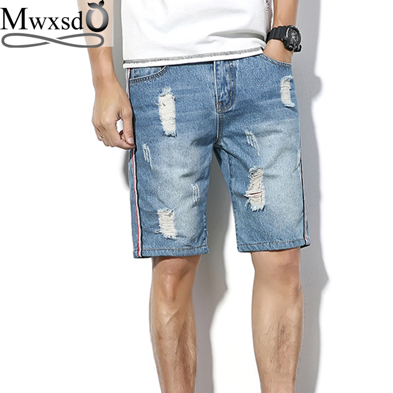 Online Get Cheap Jeans Shorts Male -Aliexpress.com | Alibaba Group