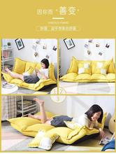 Linen Fabric Upholstery Adjustable Floor Sofa Bed Lounge Sofa Bed Floor Lazy Man Couch Living Room Furniture with 2 pillow