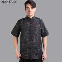 High Quality Black Chinese Men S Cotton Kung Fu Shirt Summer Short Sleeve Costume Hombre Camisa