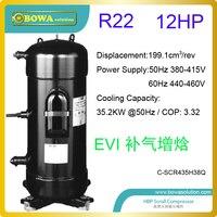 12HP EVI охлаждения прокрутки компрессоры с больше compressoring рацион подходят для воздуха источника тепла насоса воздуха condtioner