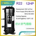 12HP EVI холодильные спиральные компрессоры с большим сжимаемым рационом подходят для теплового насоса с воздушным насосом