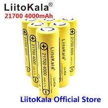 2020 6 sztuk LiitoKala Lii-40A 21700 4000mAh akumulator litowo-jonowy 3.7 V 15A moc 5C rozładowanie 21700 baterii