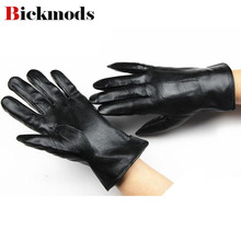 New fashion mens sheepskin leather gloves stretch velvet lining warm autumn and winter free shipping