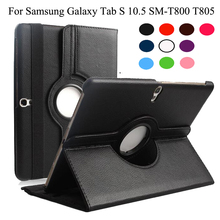 360 Rotating Litchi skin PU Leather case cover For Samsung Galaxy Tab s 10.5 T800 T801 T805 Tablet PC Smart Case tab s 10 5 bluetooth keyboard case for samsung galaxy tab s 10 5 t800 t805 stand leather cover case