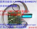 ПЛК промышленного управления доска шаговый серводвигатель контроллер Аналогового ввода LCD1602 жидкокристаллический дисплей