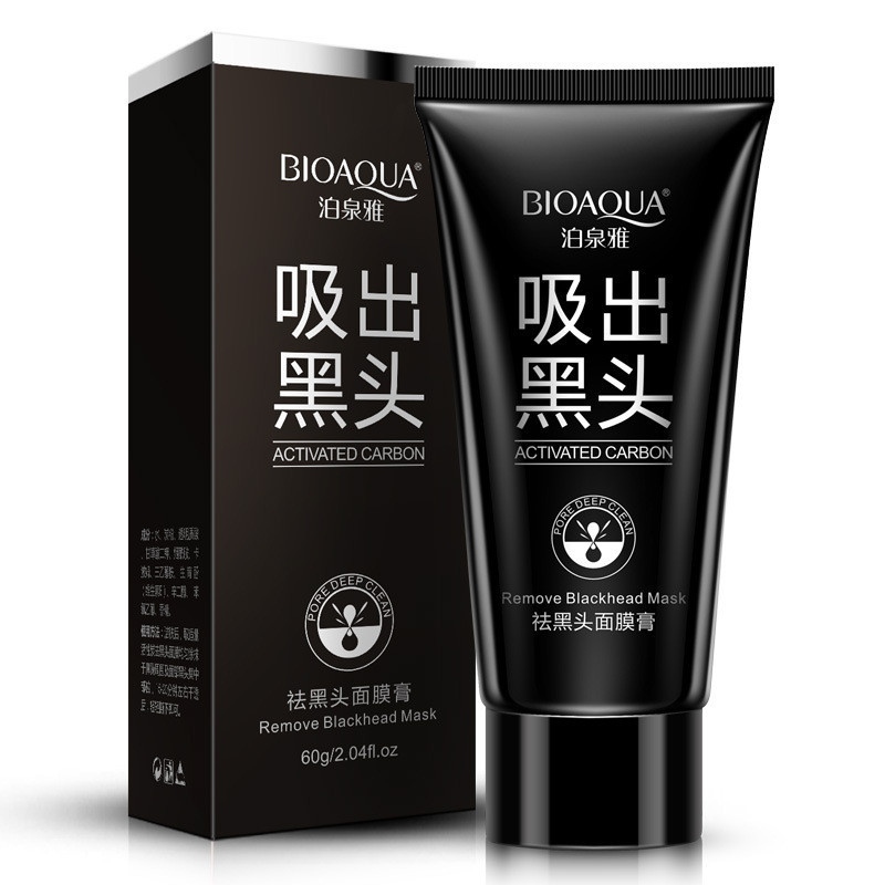BIOAQUA Skin Care Black mud Facial face mask Deep Cleansing purifying Remove blackhead facial mask strawberry nose Acne remover 10