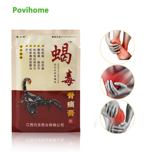 32Pcs Arthritis Joint Pain Relief Patch Chinese Herbal Medical Plaster Body Back Knee Neck Muscle
