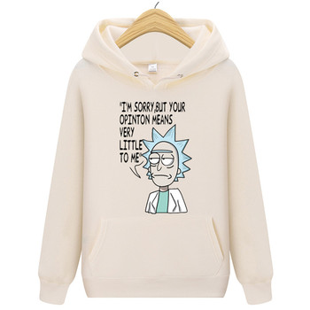 Rick And Morty - Your Opinion Hoodie