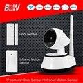 Wi-fi Ip-камера P2P 1080*720 P Full HD + Датчик Двери Инфракрасный Motion Датчик Сигнализации Камеры Безопасности Беспроводной пульт дистанционного Управления BW14
