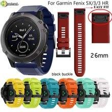 Hero Iand 26mm Replacement Silicone Quick Release watchBand Strap For Garmin Fenix 5X for Garmin Fenix 3 3 HR Watchband Easyfit цены