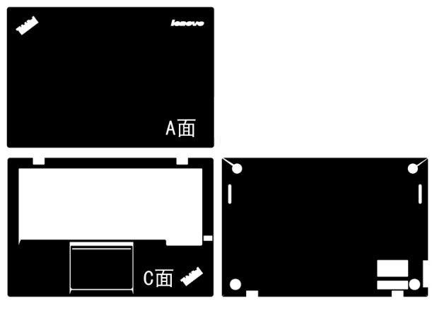 Bilgisayar ve Ofis'ten Dizüstü Bilg. Kılıfları'de Dizüstü Karbon fiber Vinil Cilt Sticker Çıkartma Kapak için Lenovo ThinkPad X1 Karbon 2nd Nesil (2014 release) 14 inç title=