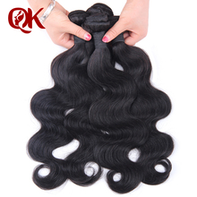 QueenKing Hair Brazilian Body Wave Remy Hair Bundles Natural Color 100% Human Hair Weaving Free Shipping