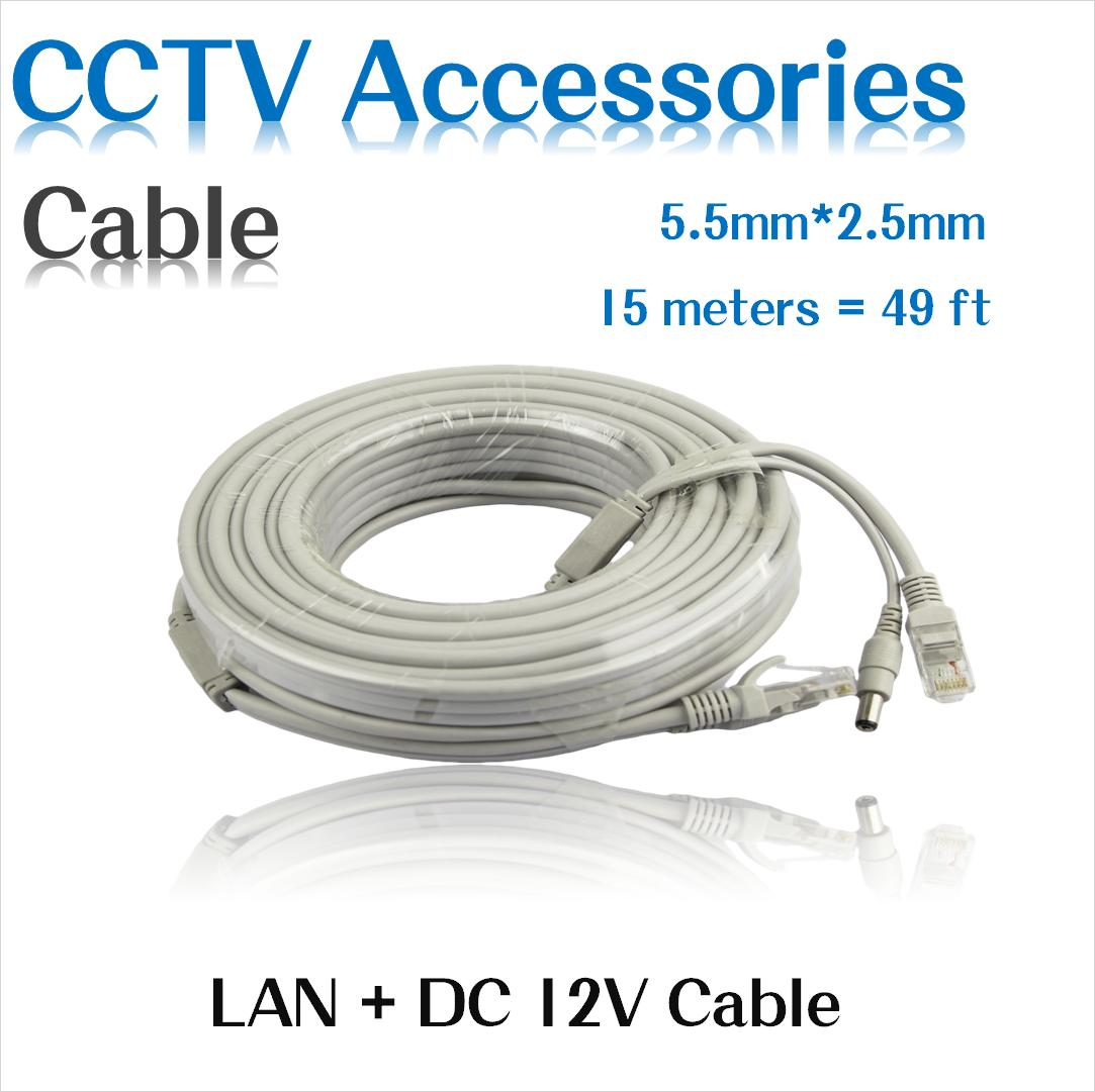 RJ45 Ethernet Port 2 In 1 Power Network Power Cable 15m Supply & Network Extension Cable IP Camera Line CCTV System LAN Cord