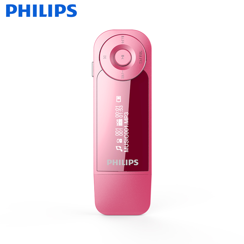 Philips Original 8GB MP3 Player MINI Sports Running Clip With Earphones FM Radio FLAC WMA MP3 Format