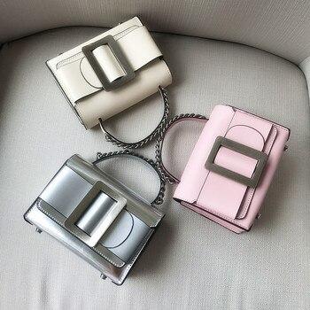 Latest metal color bag