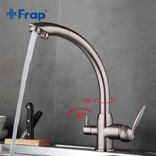 Frap Neue Ankunft Küche Wasserhahn Deck Montiert Mischbatterie 180 360-grad-drehung mit Wasser Reinigung Eigenschaften Nickel F4399-5