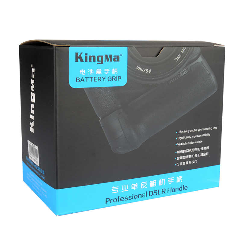 KingMa vertical battery grip for Nikon D850 DSLR Camera work with EN-EL15  or 8 piece AA battery as MB-D18