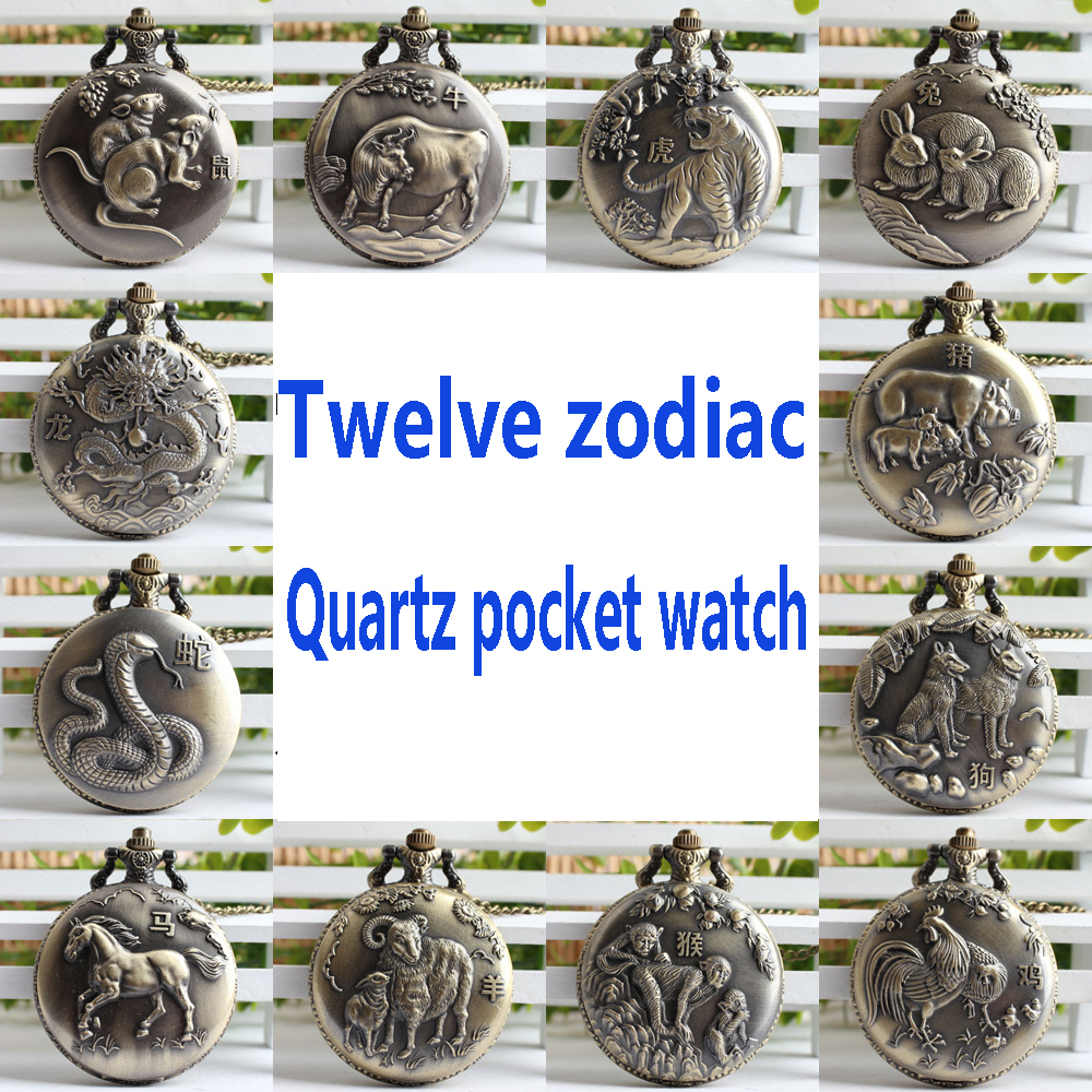 Hot Free shipping Bronze Hollow Quartz Pocket Watch Necklace Pendant Chinese Zodiac 12 Carving Back Womens Men GIfts  DS001