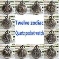 Hot Frete grátis Bronze Oco Quartzo Relógio de Bolso Colar de Pingente de Mulheres Homens Presentes Do Zodíaco Chinês 12 Escultura de Volta DS001
