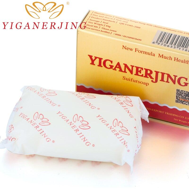 10pieces Per Lot YIGANERJING Sulfur Soap Seborrhea Eczema Anti Fungus Perfume Butter Bubble Bath Healthy Soaps